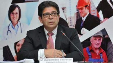 Photo of مصرف المغرب يبين عن قدرته على المقاومة  في ظرفية صعبة