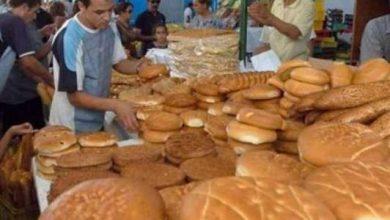 Photo of إنقطاع الخبز بالمغرب يومي الأربعاء والخميس القادمين