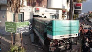 Photo of عاجل بالصور: حافلة للنقل الحضري تقتحم وكالة بنكية بالدار البيضاء