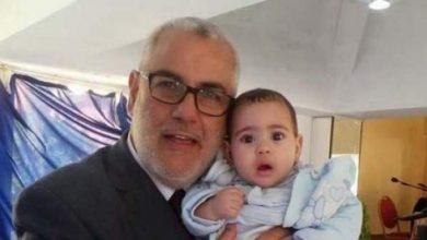 Photo of صورة اليوم : بنكيران و حفيده شبه كبير في الملامح