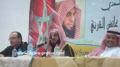 Photo of الداعية الإسلامي عائض القرني متيم بالمغرب وخاصة تطوان