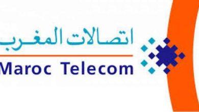 Photo of عاجل : خبر جد مهم لكل المغاربة ممستعملي إشتراكات إتصلات المغرب (خطير)