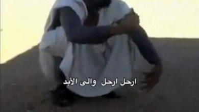 """Photo of فيديو: دقيقة للحقيقة .. شباب التغيير بتندوف يطالب برحيل """"الشيخ"""" عبد العزيز وقيادته الفاسدة"""