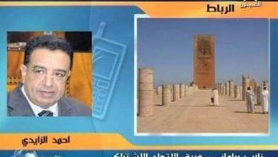 Photo of فيديو: صراع رئاسة الإتحاد الإشتراكي على قناة العيون.. أبوزيد تصرح والزايدي يرد