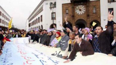 Photo of الحوار الاجتماعي:  رئيس الحكومة بن كيران يجتمع مع وفود ثلاث مركزيات نقابية