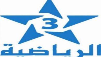 Photo of بلاغ ناري للنقابة الوطنية للصحافة في مواجهة مدير قناة الرياضية