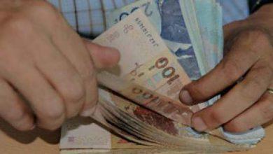 Photo of بنوك المغرب تعجز عن توفير سيولة كافية لـ3 أشهر أولى من 2014