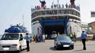 Photo of إلى كل مغاربة الخارج : مديرية الجمارك تقرر منع هذه السيارات من الدخول إلى المغرب