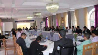 Photo of اختتام دورة تكوينية في حقوق الإنسان بمدينة العيون