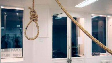 Photo of بهذه الطريقة انتحر سجين بالسجن المحلي بطنجة