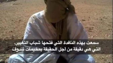 Photo of فيديو: شباب التغيير بمخيمات تيندوف يثير قضية القيادي المختطف الخليل أحمد