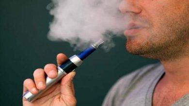 Photo of وزارة الصحة تحذر من مخاطر وأضرار السجائر الإلكترونية (بلاغ)
