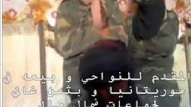 Photo of فيديو: عناصر من عسكر البوليساريو تلتحق بشباب التغيير بمخيمات تيندوف