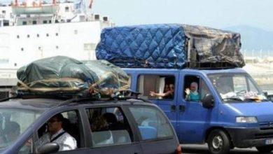 Photo of خبر سيء للمغاربة المقيمين في الخارج !!!