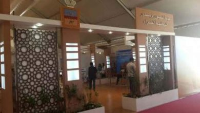 Photo of مشاركة وازنة لجهة العيون بوجدور الساقية الحمراء بمعرض مكناس الدولي.