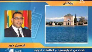 Photo of الحسين خبيد: بطاقة لاجئ لصحراويي تيندوف كفيلة بزوال البوليساريو (فيديو)