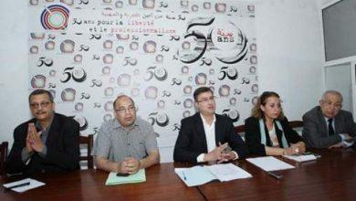 Photo of النقابة الوطنية للصحافة المغربية تصدر تقريرها السنوي وتنتقد الوضع