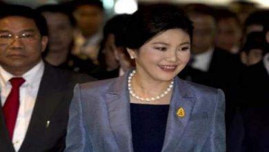 Photo of رئيسة وزراء تايلاند امام القضاء وقرار بشأن احتمال عزلها الاربعاء