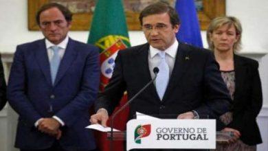 Photo of البرتغال تقرر الخروج من برنامج الدعم المالي