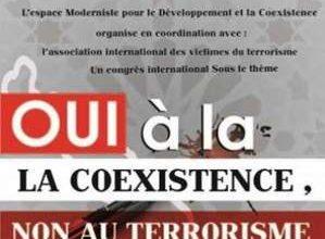 Photo of هذه توصيات الملتقى الدولي حول الإرهاب بالدار البيضاء