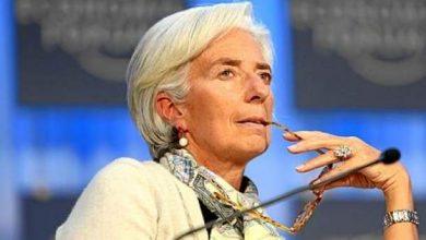 Photo of المديرة العامة لصندوق النقد الدولي تحاضر بالدار البيضاء حول هذا الموضوع