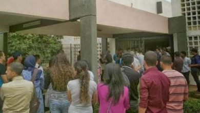 Photo of قرار يسمح بدخول السلطات المحلية للجامعة