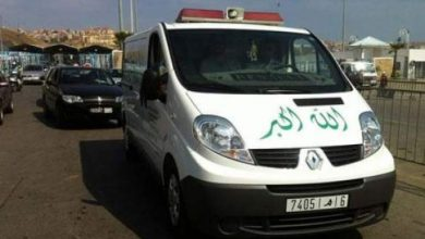 Photo of نقل جثماني القاتل المشتبه به وزوجته إلى المغرب