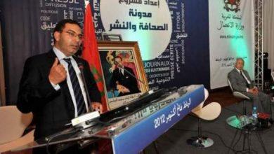 Photo of المغرب.. ترقب لقانون الصحافة والنشر
