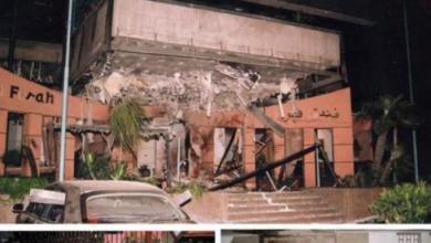 Photo of جمعيات المجتمع المدني والذكرى الأليمة لتفجيرات 16 ماي الإرهابية