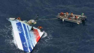 """Photo of تحطم طائرة """"اير فرانس"""" في 2009 كان نتيجة """"خطأ بشري"""""""