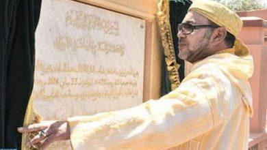 Photo of جلالة الملك يدشن بمدينة أفورار مشاريع تضامنية