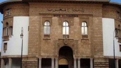 Photo of بنك المغرب يعقد لقاءه الأول مع المقاولات