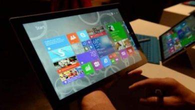 "Photo of ""مايكروسوفت"" تطرح جهازا لوحيا جديدا اكبر حجما"