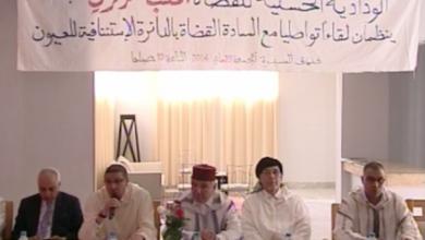 Photo of فيديو: الودادية الحسنية للقضاة تحقق الإجماع بالعيون