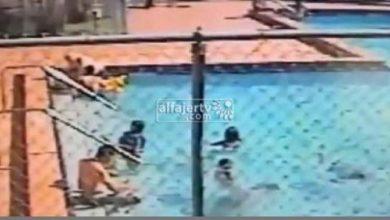 Photo of مقطع صادم لأطفال في مسبح مكهرب!
