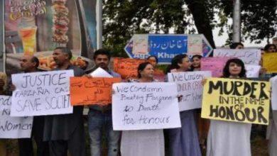 Photo of اعتقال اربعة اشخاص في قضية رجم المرأة الباكستانية