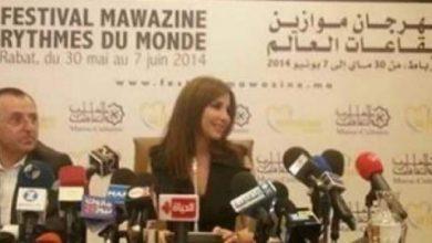 Photo of بالفيديو: السؤال الذي أزعج نانسي عجرم فخرجت غاضبة من ندوة موازين