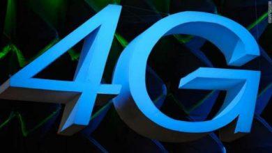Photo of هذا موعد الشروع في تسويق خدمات 4G  بالمغرب