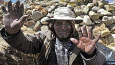 Photo of وفاة اكبر معمر في العالم وفقا للسلطات البوليفية