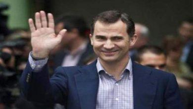 Photo of فيليبي السادس يؤدي اليوم الخميس اليمين كملك لإسبانيا