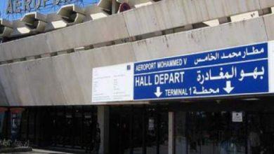 Photo of حجز 12 كلغ من الكوكايين بحوزة أسرة تركية بمطار محمد الخامس