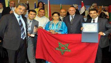 "Photo of المغرب يتوج بجائزة ""بطل الخدمة العمومية"" لسنة 2014"