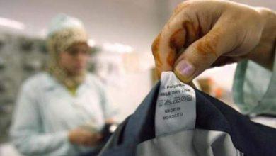 Photo of قطاع النسيج يوفر 170 ألف منصب شغل ويسجل 29 مليار درهم