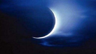 Photo of الأحد أول أيام شهر رمضان المبارك بالمغرب