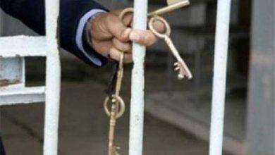 "Photo of المندوبية: تنفي وجود ""خطة أمريكية لإصلاح السجون بالمغرب"""