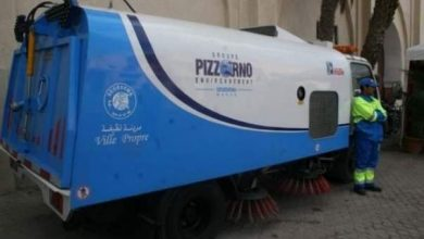 Photo of افتتاح شركة 'بيزورنو' مرآب جديد في آزرو