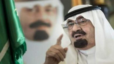 Photo of العاهل السعودي يندد بالارهاب ويتعهد محاربته
