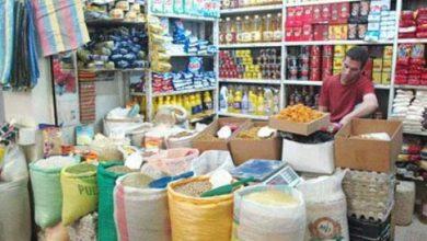 Photo of أسعار المواد الاستهلاكية تشتعل مع دخول رمضان