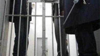 Photo of وفاة أحد نزلاء السجن المحلي لبني ملال