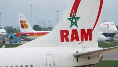 Photo of تتويج الخطوط الملكية المغربية كأحسن شركة طيران بإفريقيا